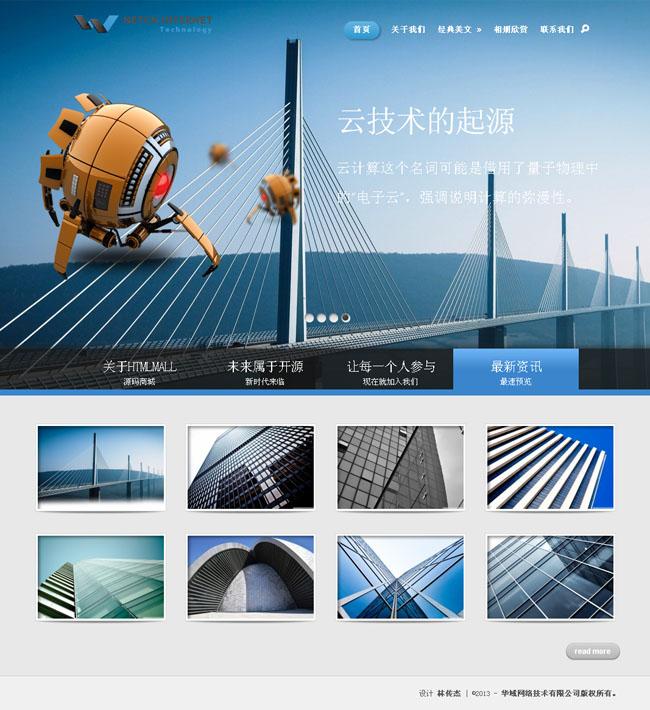 产品图片展示企业站主题NOVA