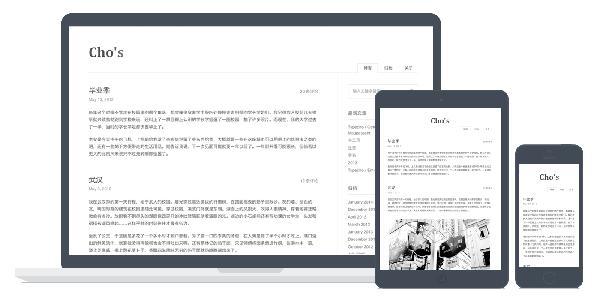 WordPress博客主题:极简Maupassant响应式主题(仅38.62K)