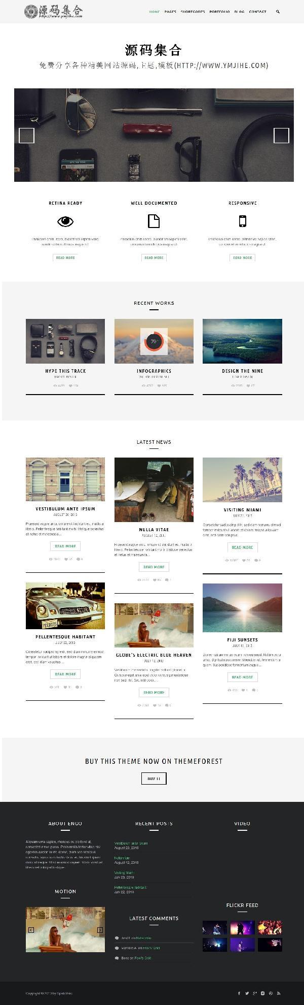 WordPress企业案例展示Engo 1.3响应式主题分享