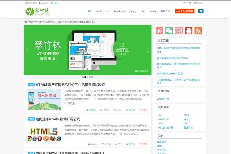蓝白色两栏响应式免费wordpress博客主题:CUI 1.0(更新至2.0)
