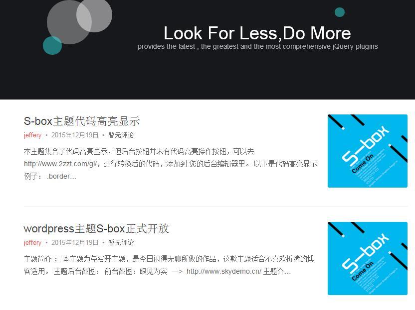 wordpress博客主题S-box分享,来自知园博客的免费主题