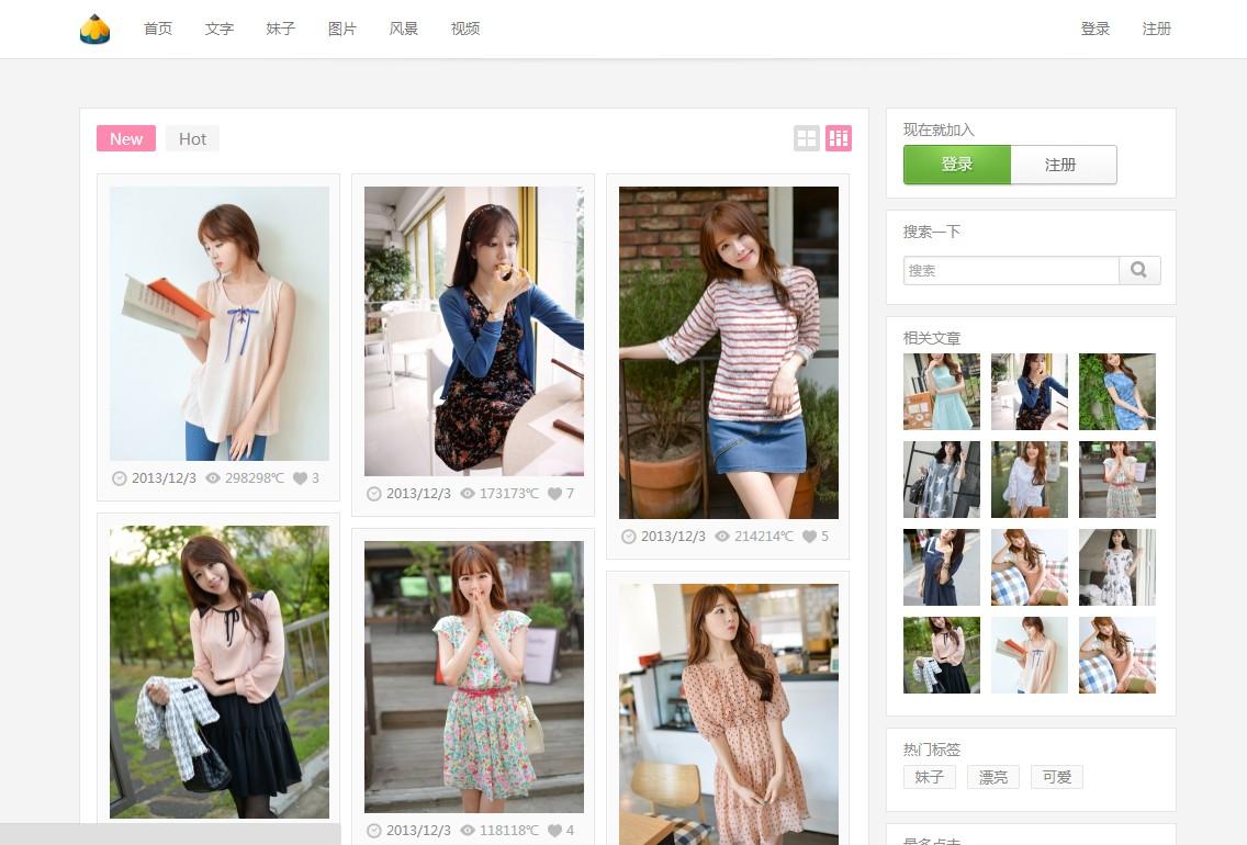 wordpress图片主题:Mufeng的Lovephoto2.0.1发布分享