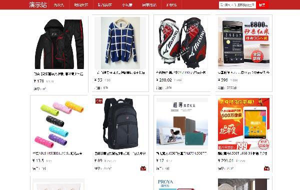 国人原创红色大气的Love Shopping分享