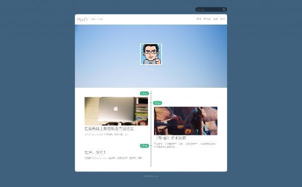 WordPress博客主题:时光轴类型博客主题Mylife