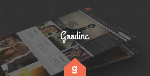 WordPress博客主题 – GoodInc