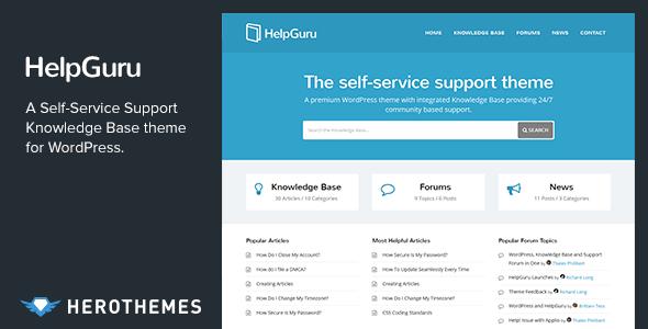 HelpGuru WordPress帮助中心/常见问题主题