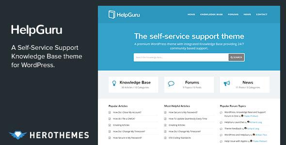 HelpGuru 百科/FAQ WordPress主题 v1.5.1