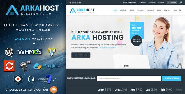 Arka Host 主机域名企业 WP主题 v5.0.8