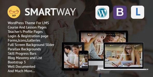 Smartway 学习课程 WordPress主题