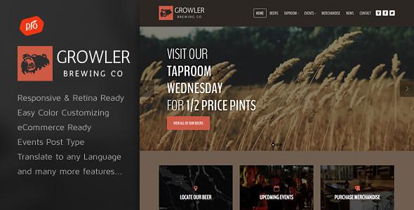 Growler 啤酒 WordPress主题 v2.1