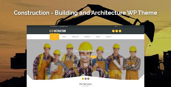Construction 建筑工程公司 WordPress主题 v1.2
