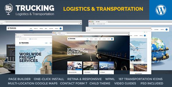 Trucking 物流 WordPress主题 v1.1
