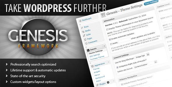 Genesis框架 WP主题 v2.2.5