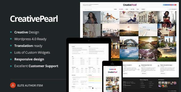 CreativePearl 摄影相册自适应 WordPress主题 v1.3