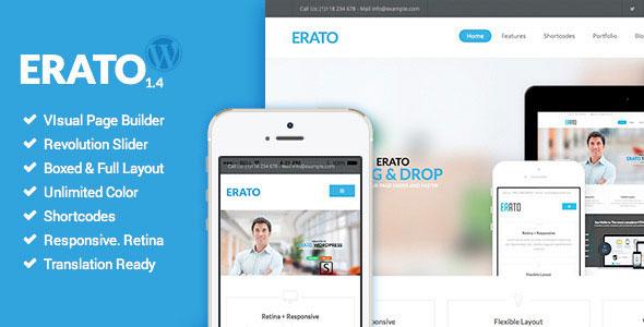 Erato 多用途 WordPress主题 v1.5