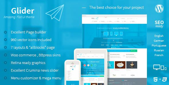 Glider 企业/产品/购物 WordPress主题[更新至v2.3.4]