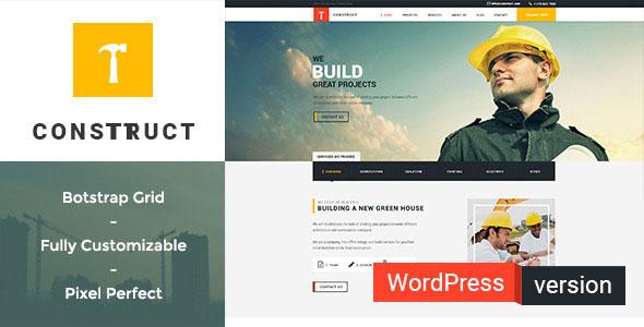 Construct 建筑 WordPress主题